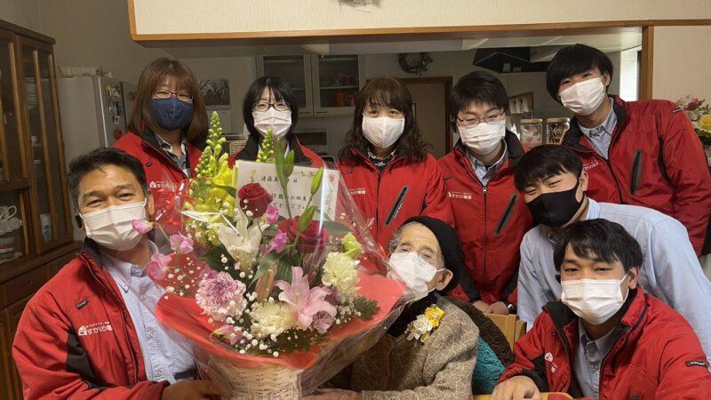【倉敷市児島の電器屋さん】お客様の百寿のお祝いにお花をお届け