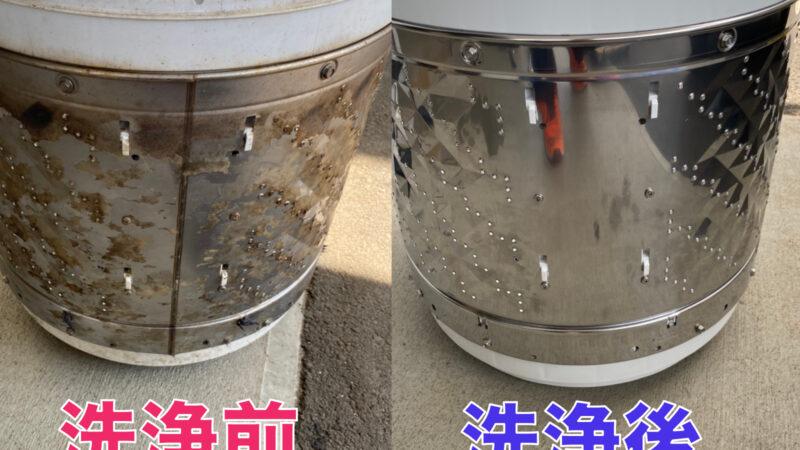 【倉敷市児島の電器屋さん】<br>洗濯槽のお手入れについて