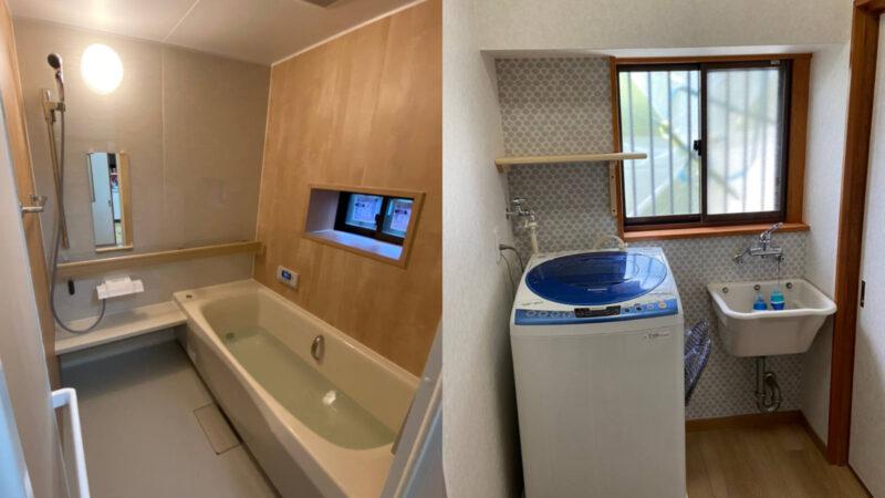 【倉敷市児島の電器屋さん】<br>浴室リフォーム